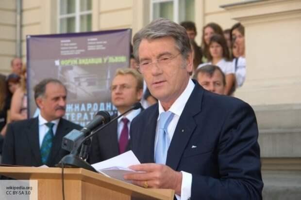 Ющенко назвал условие, при котором Украина вернет территории
