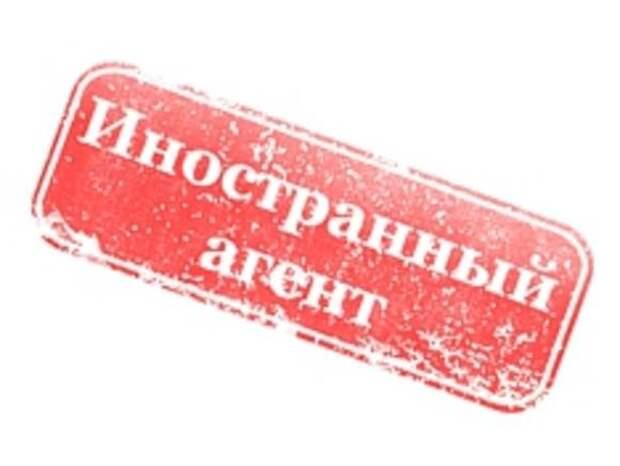 В партии «Родина» объяснили, почему считают верхушку КПРФ «агентами влияния Китая»