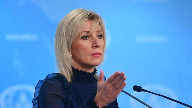 Официальный представитель Министерства иностранных дел России Мария Захарова - РИА Новости, 1920, 07.09.2020