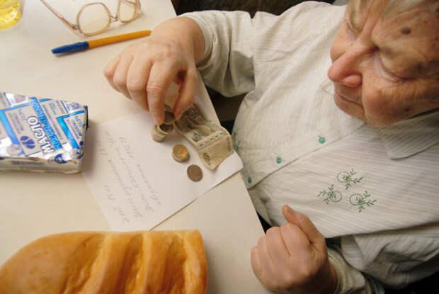 Повышение пенсионного возраста объяснили стремлением правительства скрыть разграбление НПФ