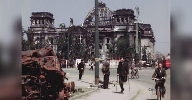 Цветное видео Берлина 1945 года стало хитом YouTube