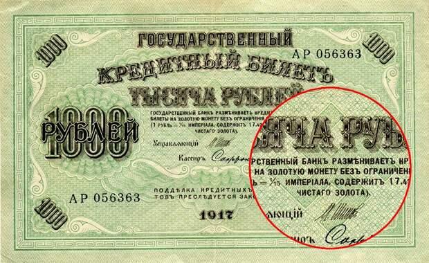 Когда и где большевики использовали свастику?