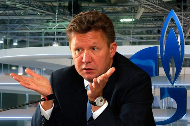 Газпром и Миллер