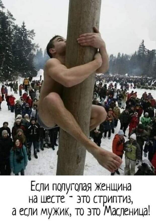 — Не пью, не курю, наркотики не употребляю, сплю только со своей женой, мяса не ем...