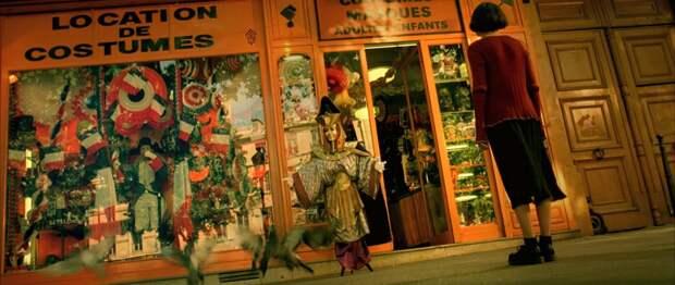 «Амели» 20 лет спустя. Секреты стиля истинной француженки