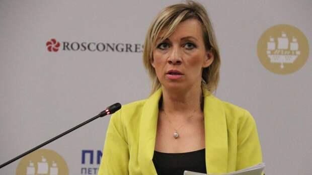 Мария Захарова прокомментировала депортацию чешских дипломатов из Москвы