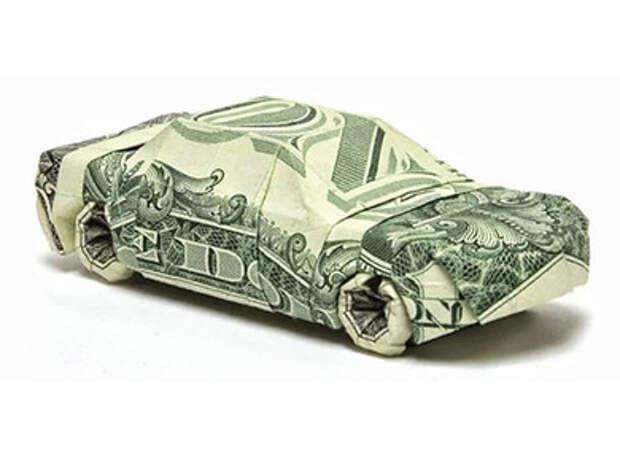 Оригами из денег - авто