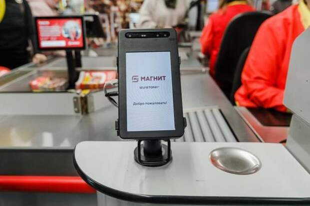 «Магнит» вводит технологию оплаты покупок взглядом