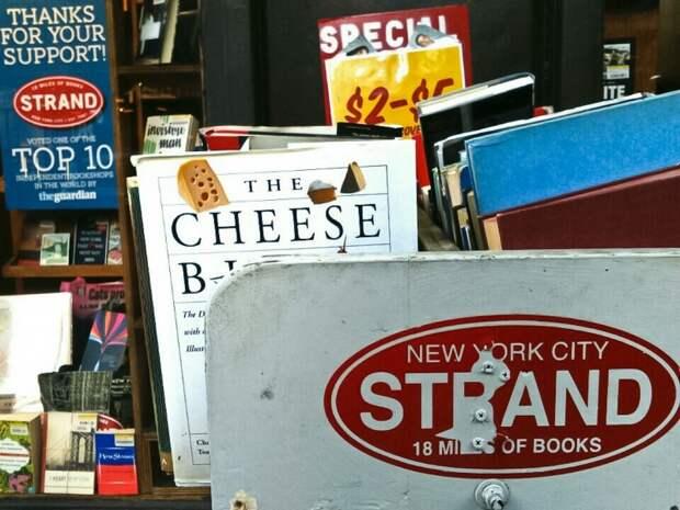 Гид нищеброда по Нью-Йорку: что посмотреть в NYC, если в кармане дыра