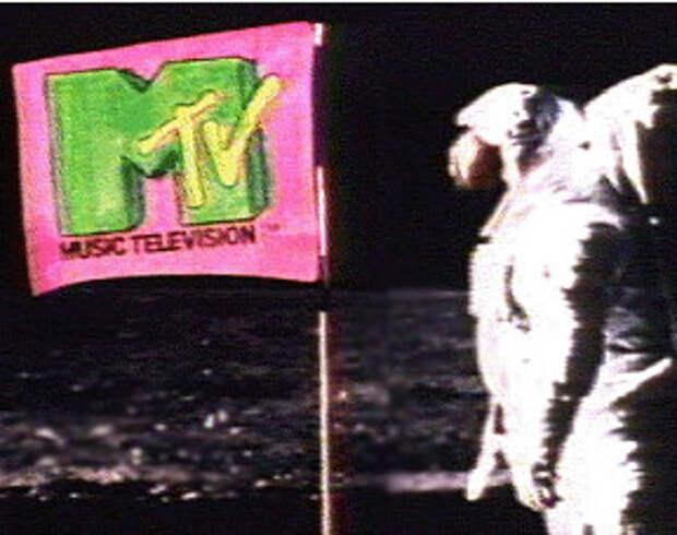Поколение MTV. Шоу, на которых мы выросли