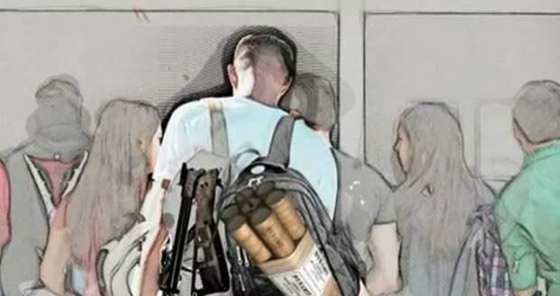 В вещах «керченского стрелка» нашли флешку с сотнями инструкций по созданию бомб