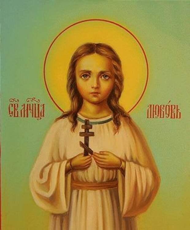 Вера, Надежда, Любовь и их мать София - история праздника