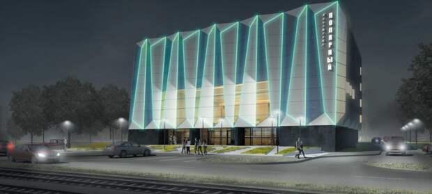 Кинотеатр на Полярной планируют реконструировать