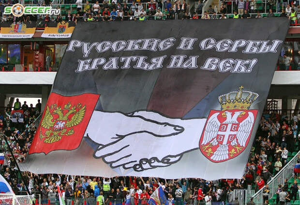 Я собираюсь вернуться в Сербию, чтобы попрощаться ! - publis…