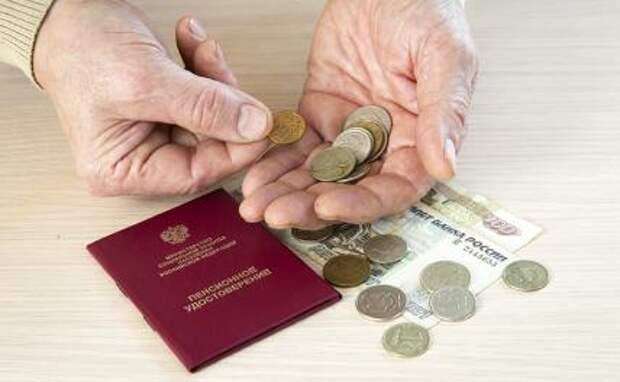 Пенсионные обещания Путина дали «малый назад!»