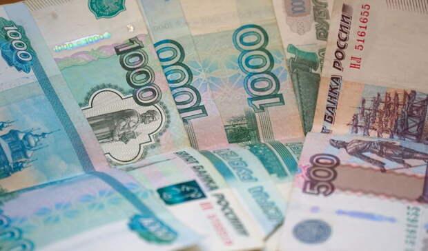 ВСвердловской области посчитан прожиточный минимум на2021 год