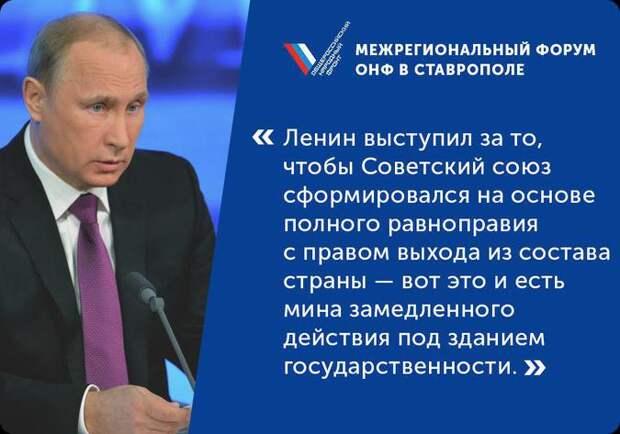 Историки: Путин прав — СССР и КПСС принесли потомкам пользу и вред
