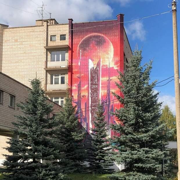 На здании первого корпуса Ижевской сельхозакадемии появился огромный рисунок