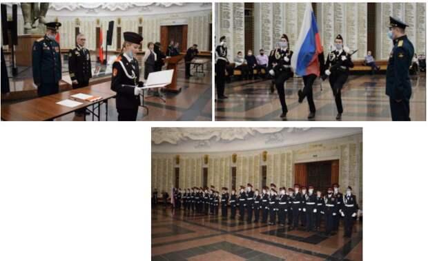 Кадеты из Молжаниновского приняли присягу