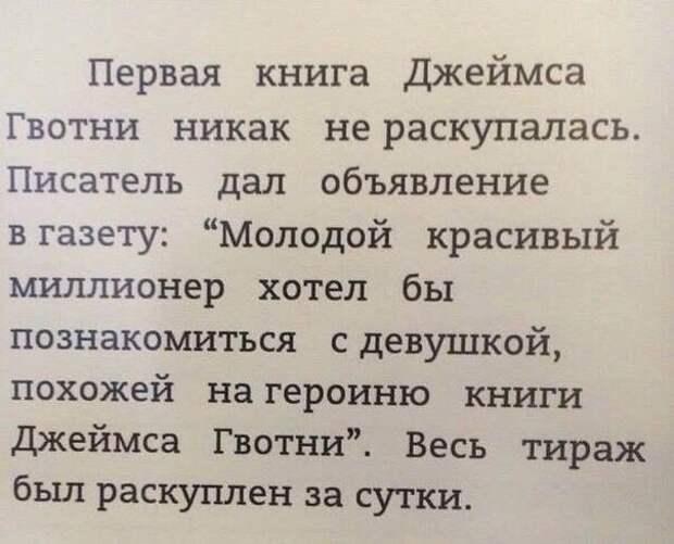 Жизнь-случаи, афоризмы, цитаты ч.3