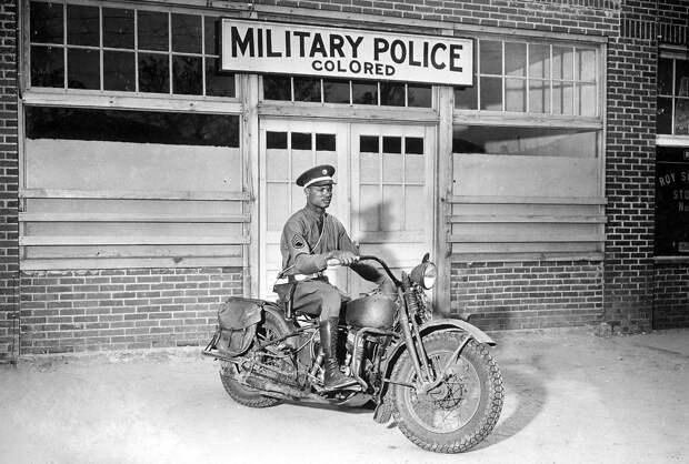 Военная полиция. Для цветных