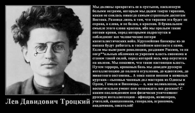 Царицынская тайна биографии Сталина