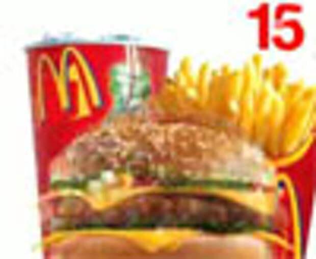 McDonald's  наносит непоправимый вред романтическим отношениям