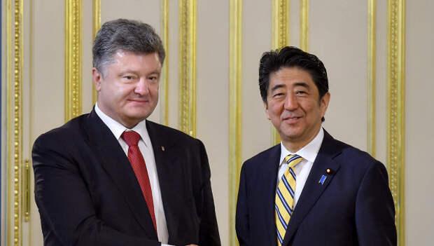 Встреча президента Украины П.Порошенко с премьер-министром Японии С. Абэ
