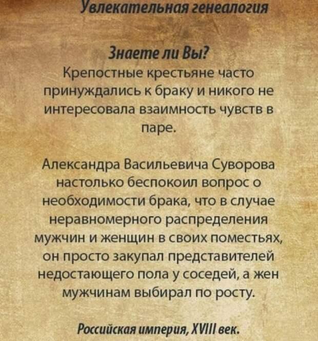исторические факты