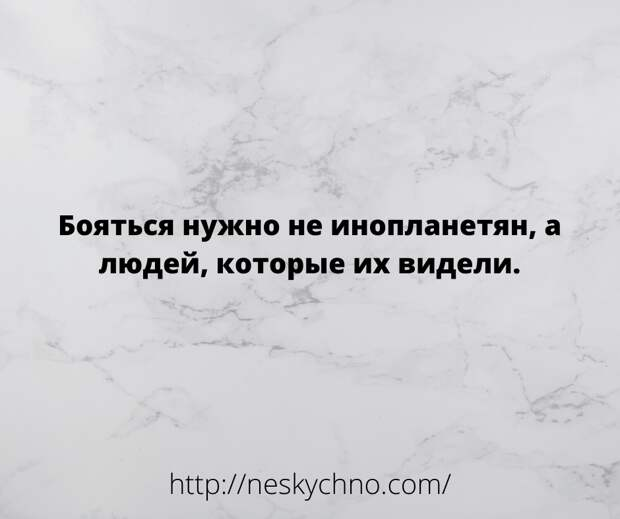 Подборка юмора из сети)