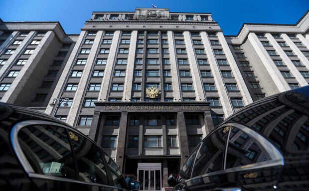 «Пожалеет»: в России жестко отреагировали на заявления Украины об отказе от Минских соглашений