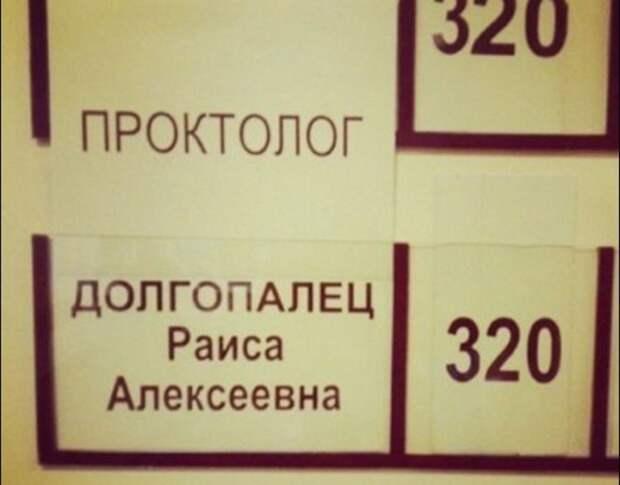 r2_fototelegraf.ru_familii-13_4fbea088