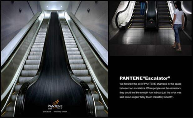 Pantene PRO-V пришел в Китай со своим шелком