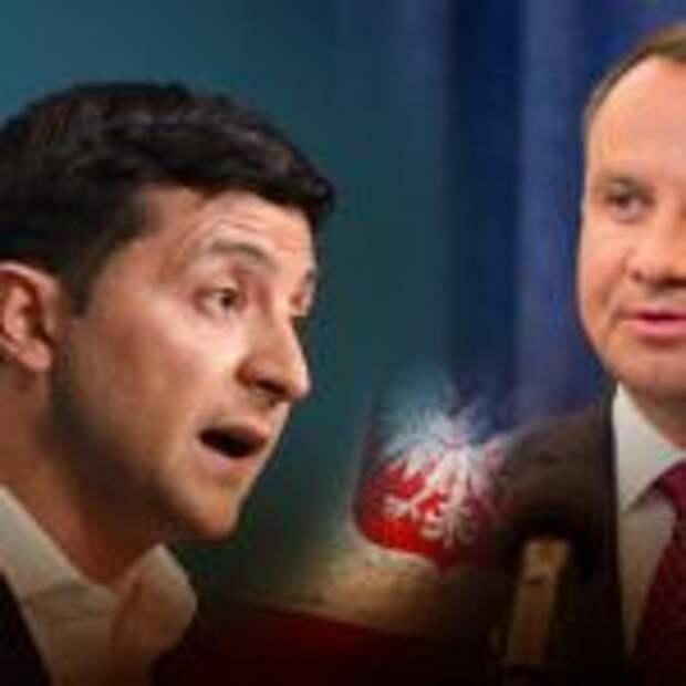 Эксперты пояснили, что ждет Украину после «сумасшедшего» ультиматума Польше