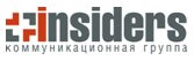 Международный концерн SKF провел пресс-конференцию в Москве