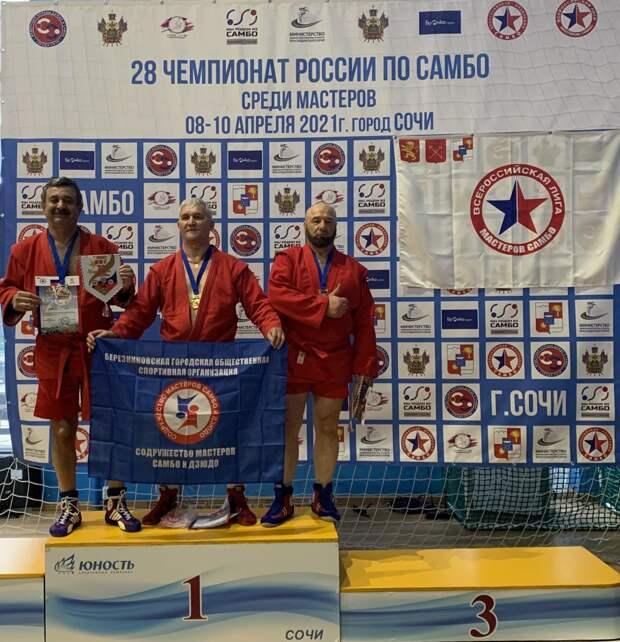 Самбист из Марьина стал серебряным призером чемпионата России
