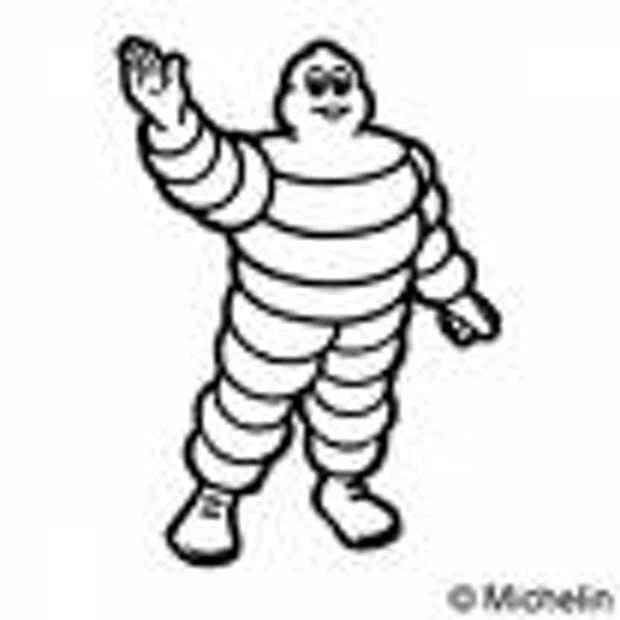Michelin: это вам за высадку в Египте!