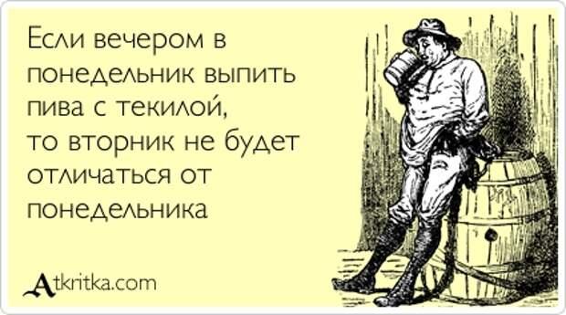 3180456_vtornik (425x237, 92Kb)