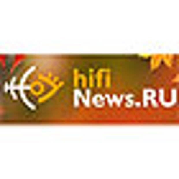 Портал hifiNews.RU приглашает к сотрудничеству авторов