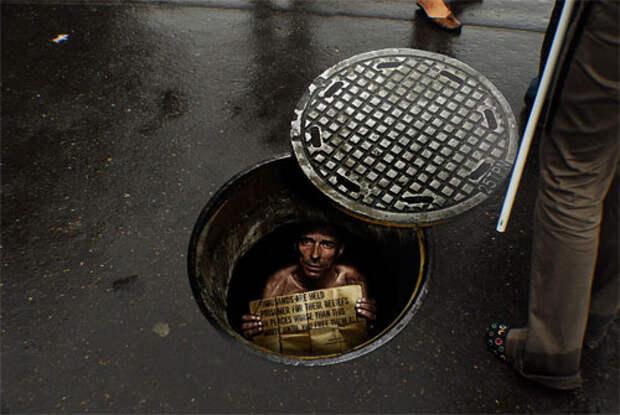 Бывают жилищные условия и похуже канализации
