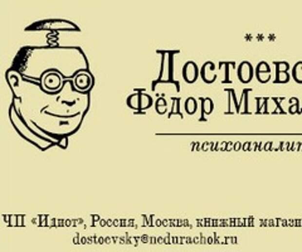 «Время Ч» от Leo Burnett Moscow