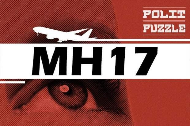 Нидерланды так и не получили от США спутниковые снимки крушения MH17