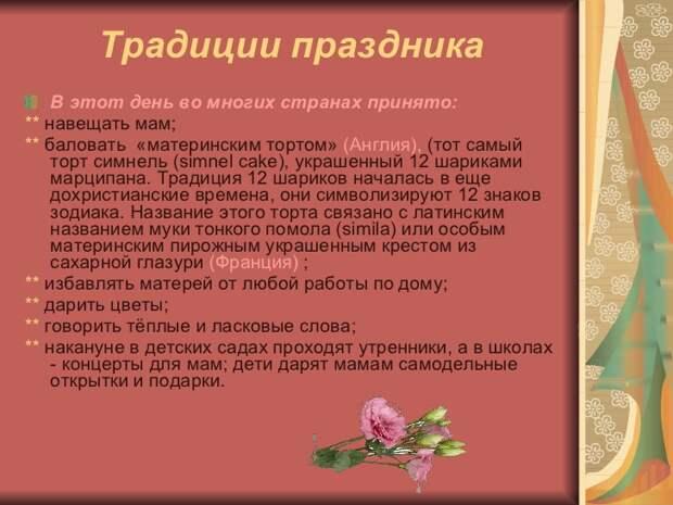 http://image.slidesharecdn.com/random-110430001906-phpapp02/95/-8-728.jpg?cb=1304122844