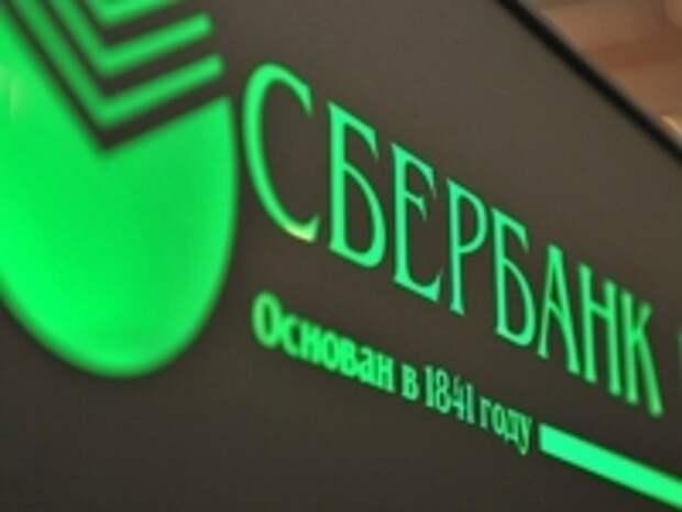 """ПРАВО.RU: Сбербанк банкротит производителя воды """"Архыз"""" из-за долга в 1,8 млрд рублей"""