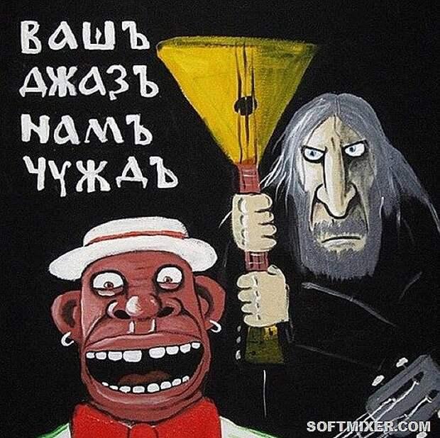 Самые фантастические западные мифы об СССР
