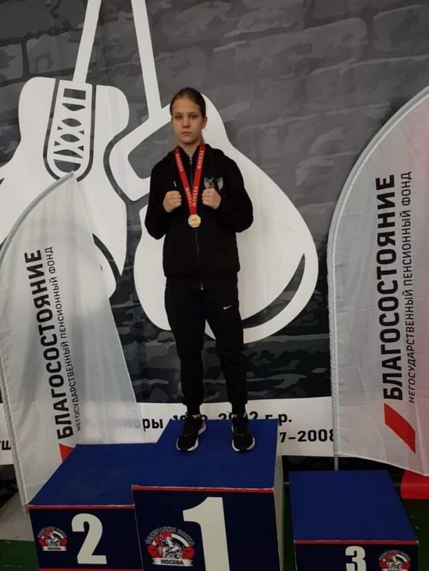 Спортсменка из Северного Тушина выиграла Первенство Москвы по боксу