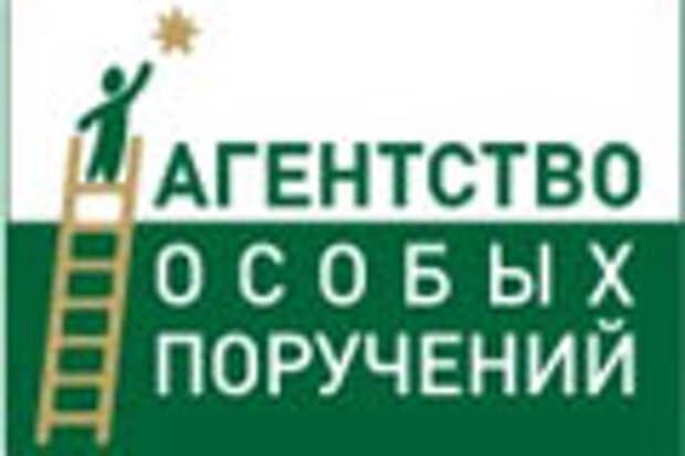«Е-генератор» помог Porucheno.ru в продвижении нового сервиса для маркетологов