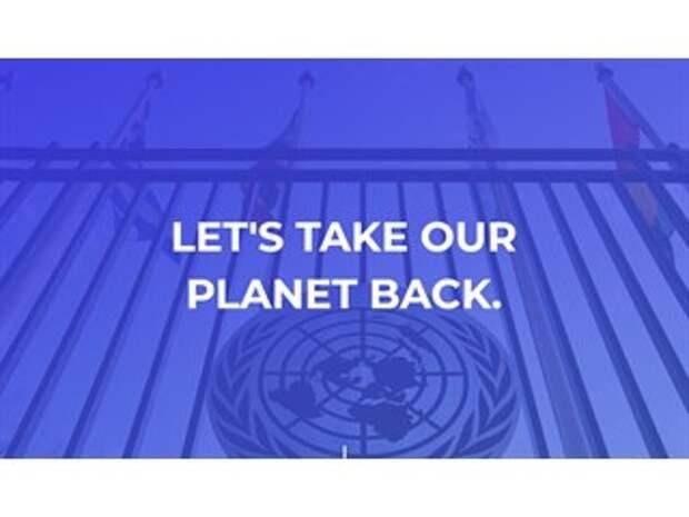 """Внезапно! Заработал сайт под вывеской ООН """"Новый мировой порядок"""""""