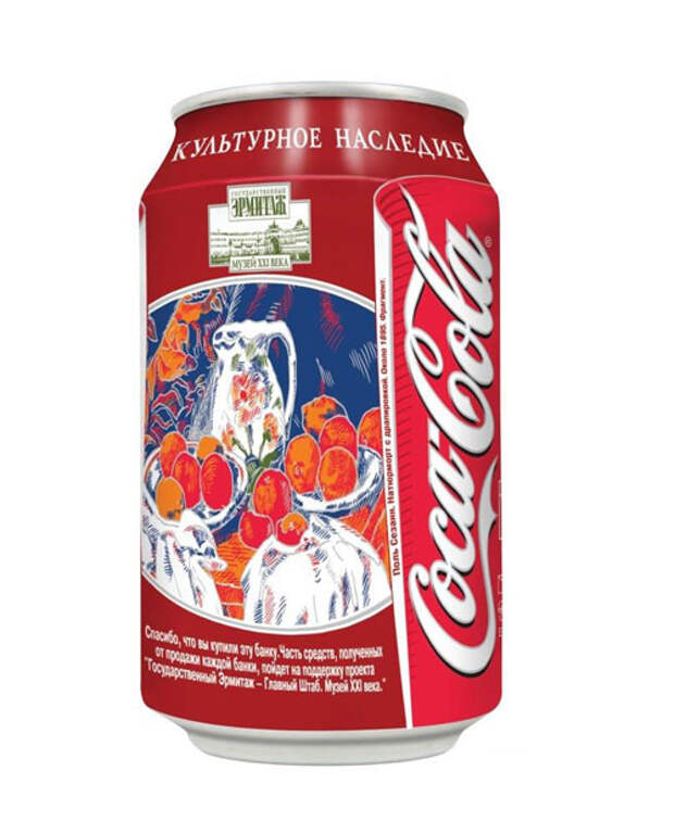 Завершился первый этап сотрудничества Coca-Cola и Эрмитажа
