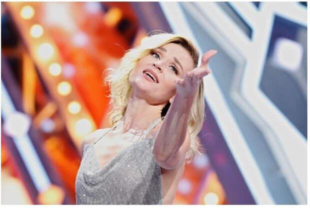 Полина Гагарина выиграла в лотерею